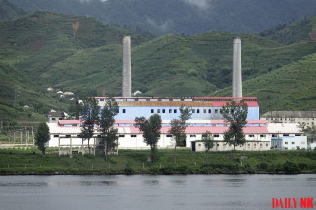 Factory in North Pyongan Province, North Korea