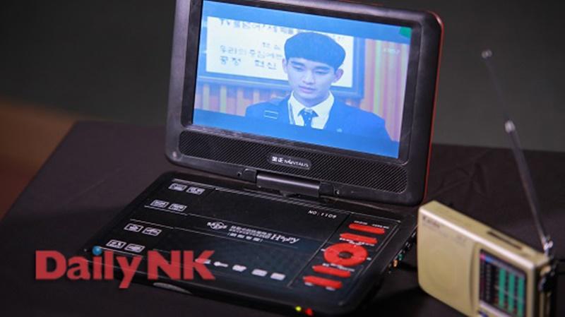 "Portable ""notel"" media player popular in North Korea"