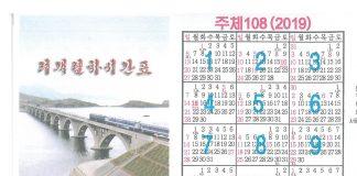 North Korea's 2019 train schedule