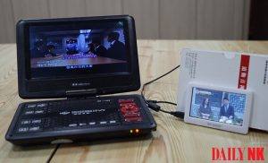 Popular media players for watching foreign content in North Korea (left, notel; right, mp4 player