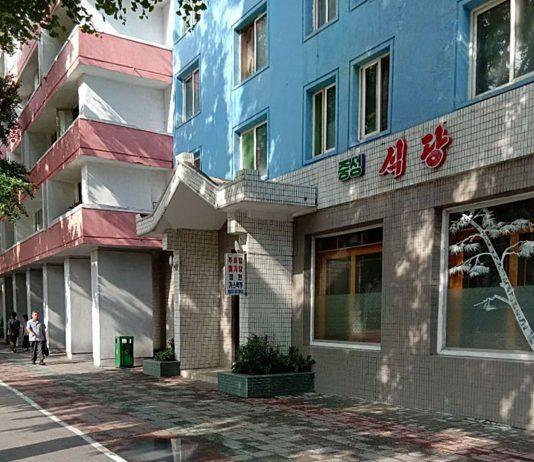 Privately-run restaurant in Pyongyang