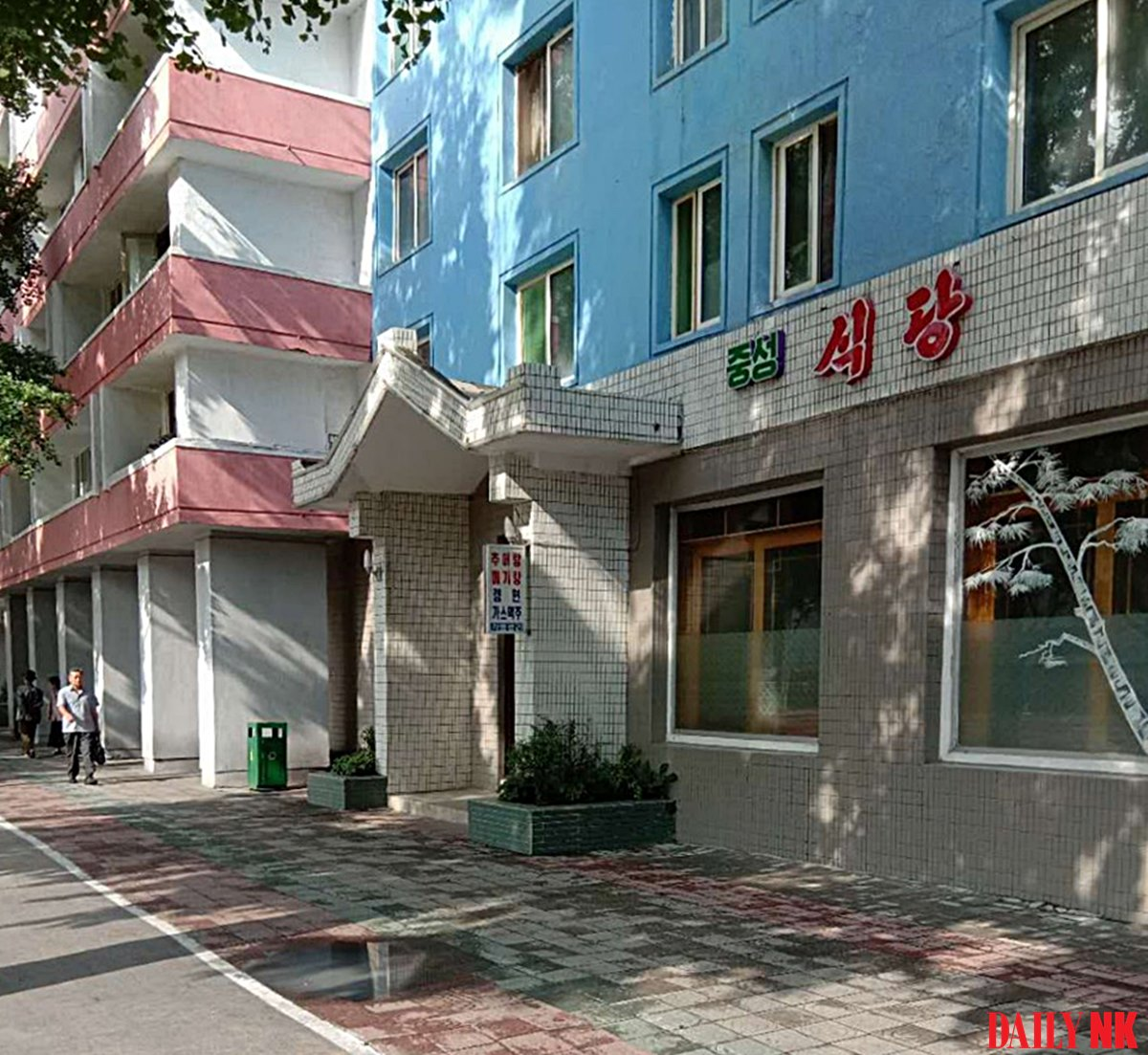 Privately-run restaurant in Pyongyang