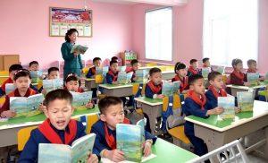 pyungyang students school vacations
