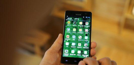 North Korea's Arirang 151 smartphone
