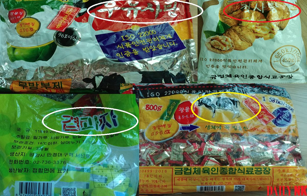 North Korean snacks and candies