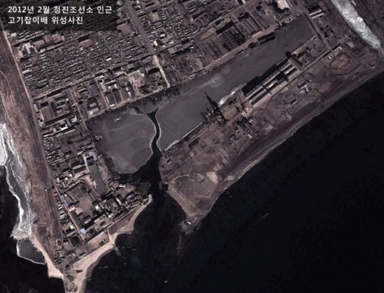2012 satellite imagery near Chongjin Shipyard in North Korea