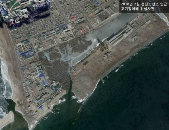 2018 satellite imagery near Chongjin Shipyard in North Korea
