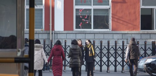 North Korean women workers at the customs office in Dandong