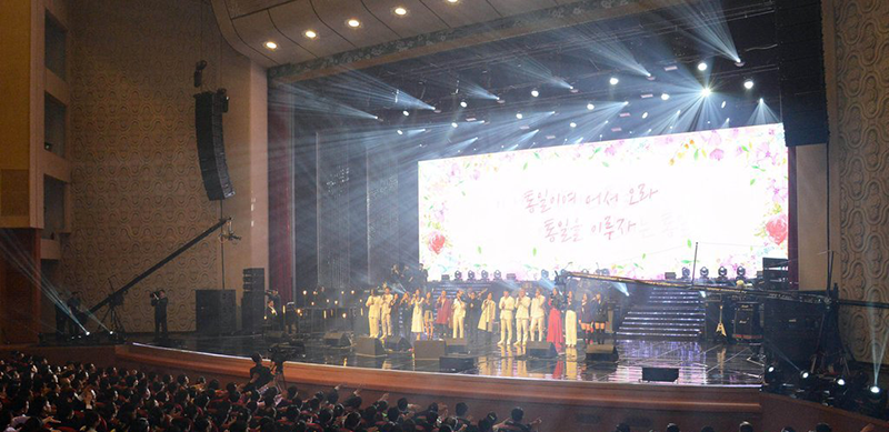 Joint concert with North and South Korean performers in Pyongyang, April 2018