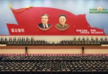 Scene from the fifth meeting of company leaders and political instructors of the Korean People's Army held in Pyongyang on March 25 and 26