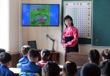 Elementary school in North Korea schools reopen