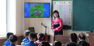 Elementary school in North Korea