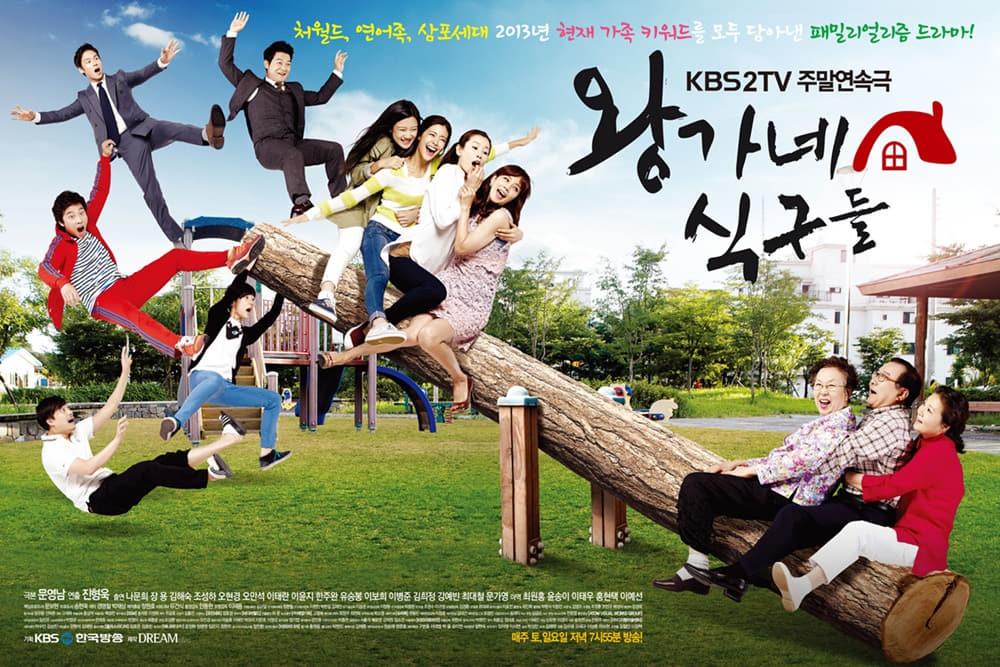"""Popular KBS drama """"The Wang Family"""""""