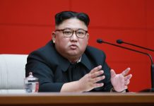 Kim Jong Un at the fourth plenary session (plenum) of the 7th Term Workers' Party of Korea [WPK] Central Committee [CC] held on April 10, 2019 constitution