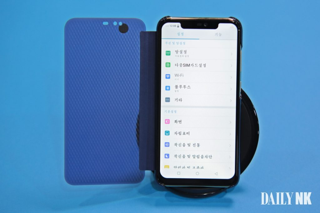 North Korea's latest smartphone, Pyongyang 2425