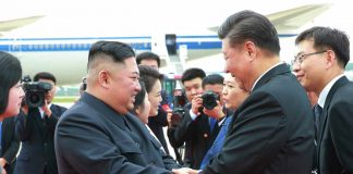 XI Jinping made his first state visit to North Korea from June 20-21