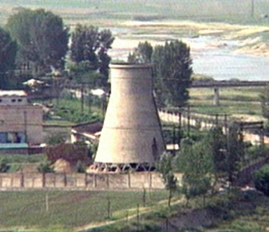 Nuclear facilities in Yongbyon County, South Pyongan Province, North Korea