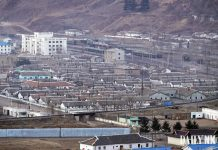 Onsong County, North Hamgyong Province