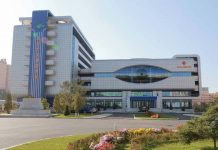 Ryugyong General Ophthalmic Hospital
