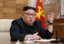 Kim Jong Un temporarily deport bureau 11 directives cardiovascular procedure economic development strategy