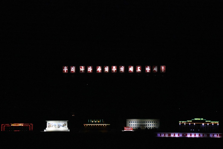 Night time Potemkin village