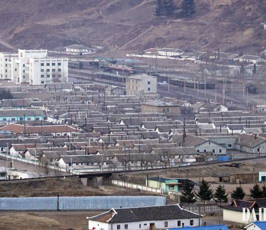 Namyang Workers District