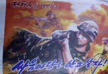 KPA poster
