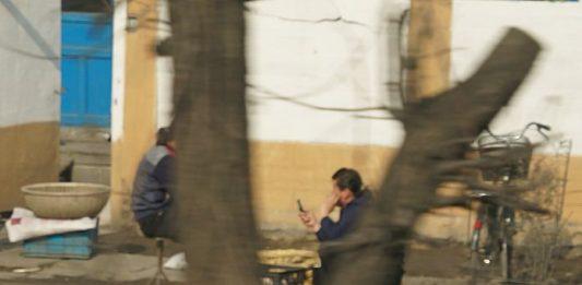 Merchant cell phone
