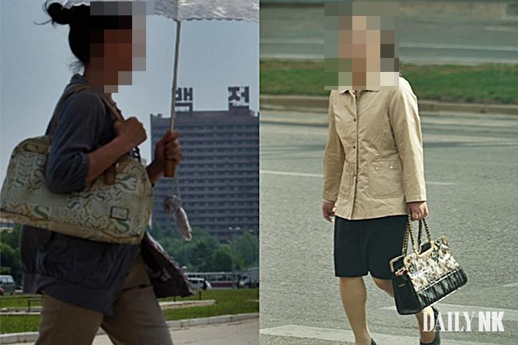 North Korean women wealth