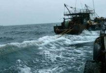 North Korean fishing vessel