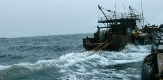North Korean fishing vessel