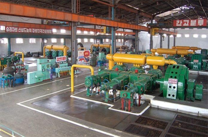 Hungnam Fertilizer Complex