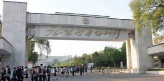 kim il sung university elite misconduct