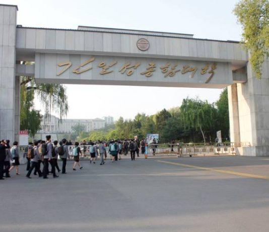 kim il sung university elite misconduct