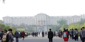 kim il sung university college entrance exams schools students again start