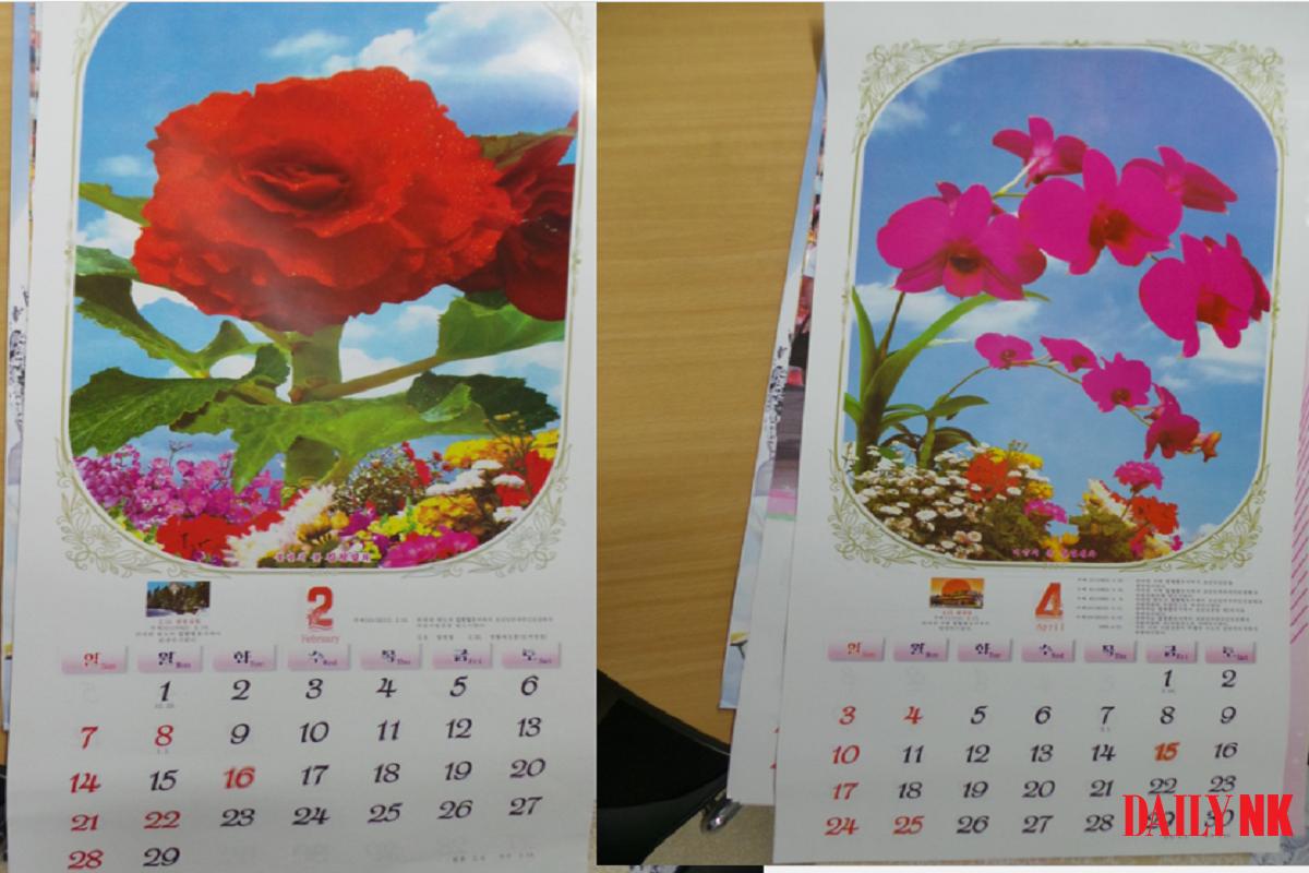 north korea calendar
