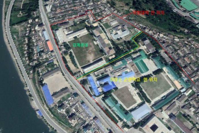 defense university