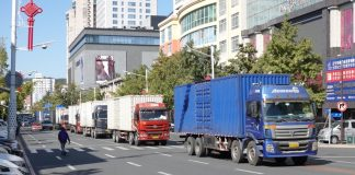 dandong trucks donju public bonds
