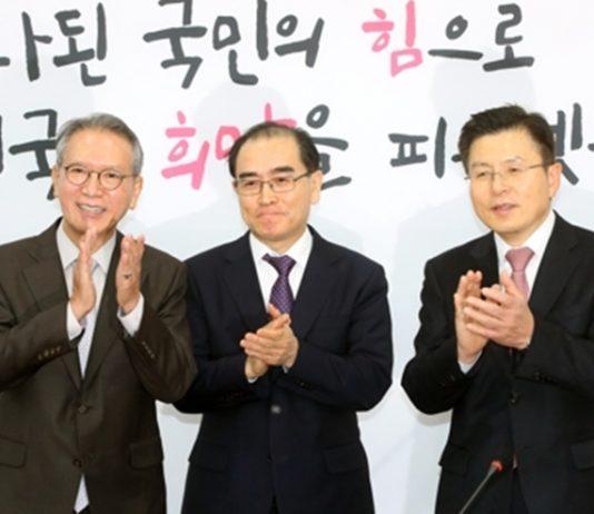 pyongyang's elite conservatives