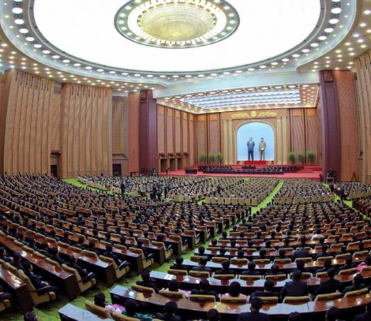 Supreme People's Assembly (SPA)