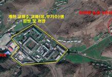 kaechon prison camp