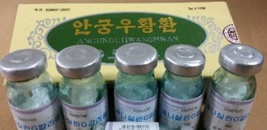 chronic medicines