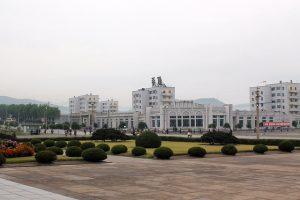chongjin security
