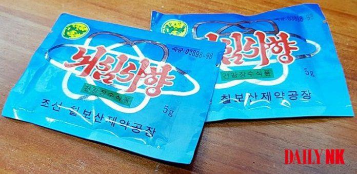 북한산 건강보조식품 뇌심사향