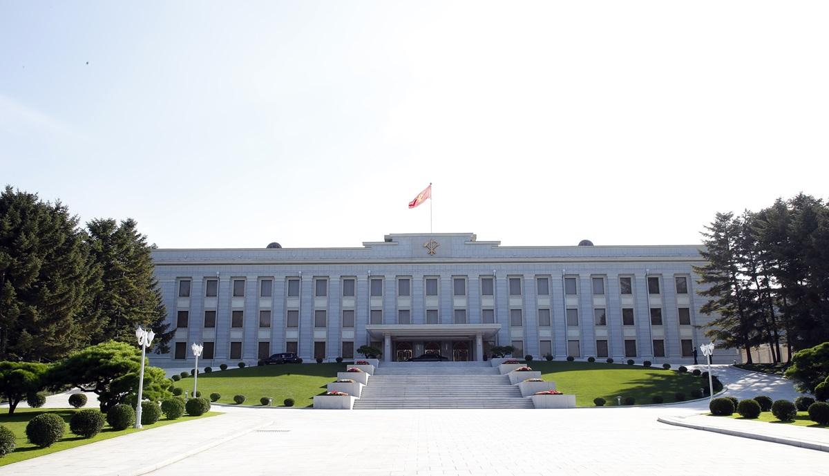 북한 노동당사