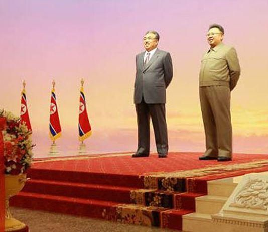 북한 금수산태양궁전