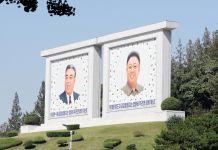 김일성과 김정일의 모자이크 벽화
