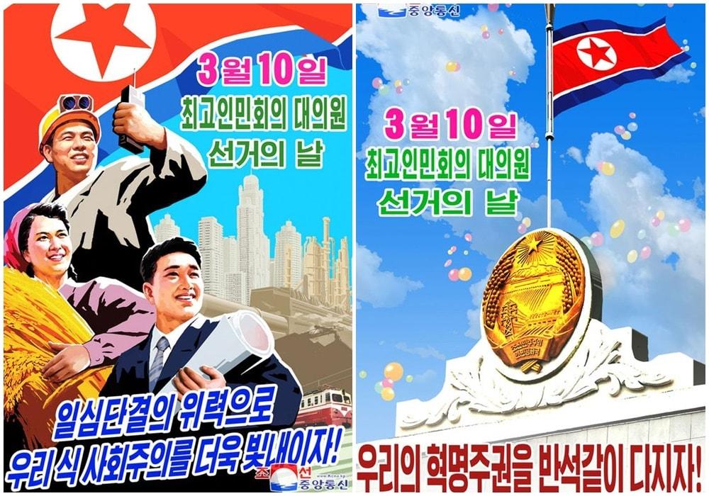 최고인민회의 대의원선거 선전화