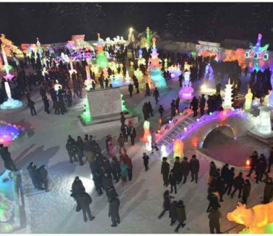 삼지연 얼음조각 축제