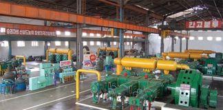 흥남비료연합기업소